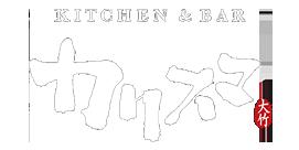キッチン&バー カリスマ